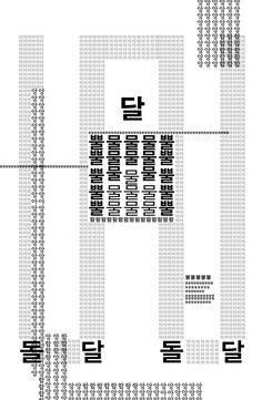 t212_HI_김아영_w12_10