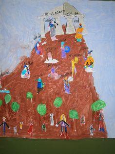 5ο Νηπιαγωγείο Τρίπολης: Θεοί Ολύμπου-Ηρακλής Greek Mythology, Ancient Greece, Gingerbread Cookies, Blog, Kids, Children, Ginger Cookies, Boys, Babies