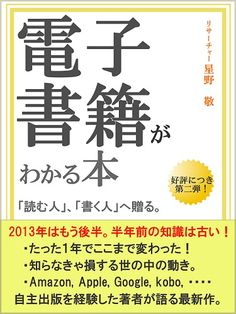 This is a basic book cover in Japanes.