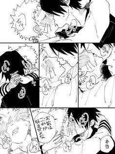 Naruto Y Sasuke Beso, Kakashi Sensei, Sasuke X Naruto, Naruto Comic, Naruto Cute, Naruto Funny, Naruto Shippuden Sasuke, Naruko Uzumaki, Sasunaru