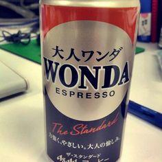 Vending Machine Coffee in Tokyo Good Spirits, Vending Machine, Coke, Coca Cola, Canning, Drinks, Drinking, Beverages, Drink
