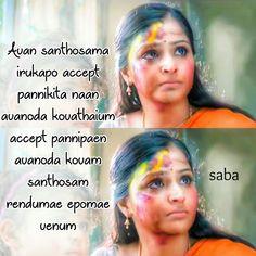 #tamilquotes #tamilmoviequotes #quotes #portnizam #girlytude #tamilnadu #thalaajith #kadhalkavithai #lovequotes #lovequotess #tamilmoviequotes #tamillovequotes #lovequotespage #lovequotesforher#tamilquote #girlytude #sabaquotes #kollywoodquotes #chennaimemes #relationshipquotes #lovequoteslifequotes #lovequotesdaily #lovequotesandsayings #portnizamquotes #sabaquotes #lovefailurequotes #kadhal #tamilhusbandwife #tanglishquotes #tamilmemes #tamilfunnymemes #tamilfunny #tamilsadquotes #lovequotes # Tamil Love Quotes, Love Quotes For Her, Tamil Funny Memes, Relationship Quotes, Life Quotes, Love Failure Quotes, Kalam Quotes, Heartfelt Quotes, January