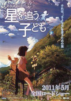 追逐繁星的孩子|星を追う子ども|Children Who Chase Lost Voices|116min / 2011  | #新海誠   #Movie  # Animation  #Poster