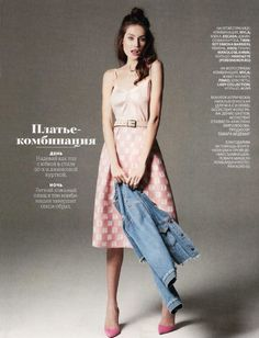 Our ESCADA skirt is featured in the March '16 issue of Cosmopolitan Russia