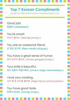 """to say """"Don't"""" in Korean Learn 8 more Korean compliments and listen to the audio pronunciation for free!Learn 8 more Korean compliments and listen to the audio pronunciation for free! Learn Basic Korean, How To Speak Korean, Korean Words Learning, Korean Language Learning, Korean Phrases, Korean Quotes, Learn Korean Alphabet, Learning Languages Tips, Learn Hangul"""