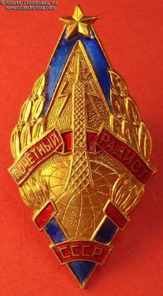 Collect Russia Honored Radio Operator of the USSR Badge, Type 2, 1950s-60s. Soviet Russian