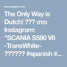 "The Only Way is Dutch! 🚚🇳🇱 στο Instagram: ""SCANIA S580 V8 -TransWhite- 😍😍💙💙🇵🇹 #spanish #spain #italia #italian #dutch #netherland #german #germany #portugal #holland…"" • Instagram"