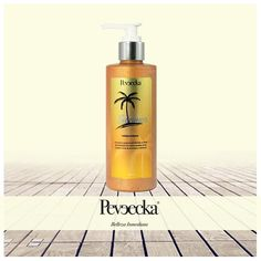 Humecta y suaviza tu piel dándole un efecto de bronceado con esta crema satinada  http://ht.ly/NIHGM