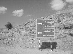 Jabal Shams, Oman