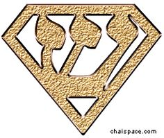 ChaiSpace.com: Funny jewish glitter images