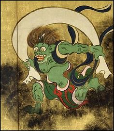 Image result for ukiyoe fuujin