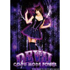 "COS MODE POWER ""Devil"""