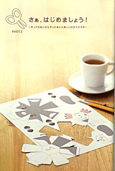 kamikara figuras 3d papel papel esculturas de papel