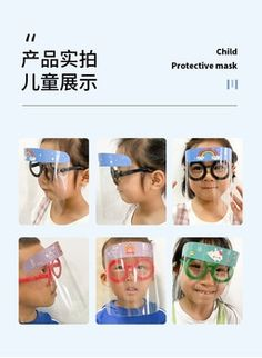 Products – Page 10 – Ziloqa Inc Transparent Screen, Stencils Online, Eyebrow Stencil, August 8, Threading Eyebrows, Club, Store, Cover, Face