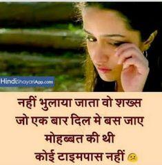 Sad Love Shayari in Hindi For Boyfriend Good Night Hindi Quotes, Punjabi Love Quotes, Funny Good Morning Quotes, Love Quotes In Hindi, Romantic Love Quotes, Love Breakup Quotes, Love Smile Quotes, True Love Quotes, Love Quotes For Her