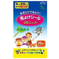 Kela bear Mückenschutz Patch 1 Packungen (36 PCS) Anti-Mücken Aufkleber-Patch Moskito Armband Mückenschutz Armband mücken armband mückenschutz Mücke armband (1 Packungen)