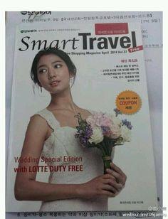 nice Park Shin Hye For Smart Travel Magazine Cover
