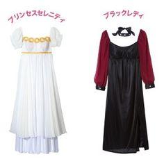 Sailor Moon Princess Serenity nightgown