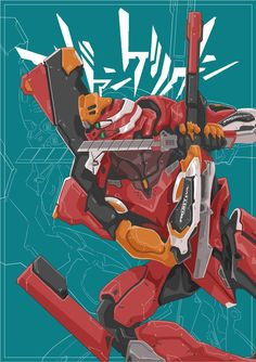 Commission: Custom by aiyeahhs on DeviantArt Neon Genesis Evangelion, Gundam, Otaku Anime, Anime Art, Asuka Langley Soryu, Good Anime Series, Digital Art Anime, Alien Creatures, Mecha Anime