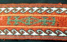 "North Bulgarian ""Wave"" Belt"