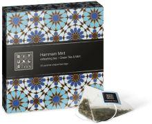 Hammam Mint | Daily Tea
