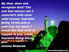 Beautiful Jumma Mubarak Wishes Messages - SMS - Quotes - Dmessages Jumma Mubarak Hadees, Jumma Mubarak Quotes, Jumma Mubarak Images, Christmas Card Messages, Religious Christmas Cards, Famous Christmas Quotes, Beautiful Jumma Mubarak, Message Quotes, Pinterest Images