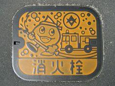 Japanese man hole cover