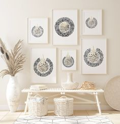 Ayatul Kursi, Islamic Posters, Bohemian Bedroom Decor, Islamic Wall Art, Ramadan Decorations, Islamic Gifts, Living Room Pictures, Printable Designs, Islamic Calligraphy
