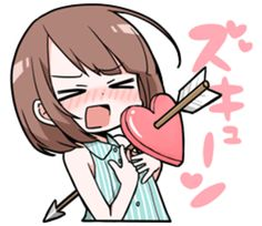 It is the sticker of various girls. Korean Stickers, Anime Stickers, Cute Stickers, Lolis Anime, Cute Anime Chibi, Cute Love Cartoons, Cute Love Memes, Cute Sketches, Cute Drawings