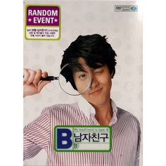 My Boyfriend is Type B DVD  - Lee Donggun, Han Jihye / 2Disk Comedy Korean Movie