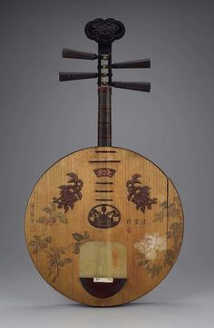 Yueqin. Qing Dynasty, China. The Museum of Fine Arts, Boston