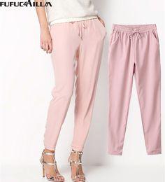 2f649343132c Long Pure Color Elastic Chiffon Casual Harem Pants