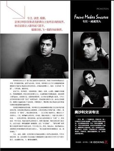 ladymoon147: Ronnie O`Sullivan for K-Boxing