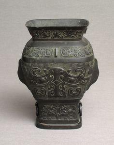A Fine Vessel/Vase Ming Dynasty (1368-1644)