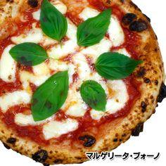当店一番人気の「ピッツァマルゲリータ」が、イタリア語で『美味しい』を意味するBouno(ブォーノ)を名前に冠して、新しくより美味しく生まれ変わりました。  チーズにはイタリア産のより本格的なモッツァレラチーズを使用し、こだわりのトマトソースにはイタリア産のクラッシュトマトに加えホールトマトをブレンドし、濃厚かつスッキリとした味わいに仕上がっています。