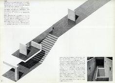 Tadao Ando. GA Houses. 6 1979: 183