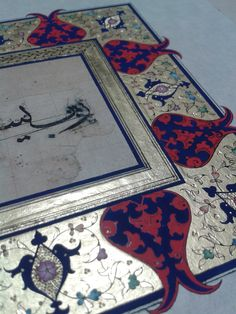 Tezhip: Nazlı Durmuşoğlu Utku Sufi, Islamic Art, Mandala, Bohemian Rug, Kids Rugs, Sculpture, Calligraphy, Painting, Digital