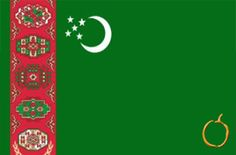 Symbols Of Islam, Symbolic Representation, Green Fields, Carpet, Letters, Flags, February 19, Geography, Country