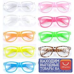 😎Модные очки 🚐Супер цена! 52 рубля!! Бесплатная доставка 📦Ссылка на продавца: http://ali.pub/g7r08  😳Не знаете как покупать на Aliexpress? 📖Эта информация поможет Вам: http://ali.pub/dms09 -------------------------------------------------------------------------------- 📌 Как покупать на AliExpress и возвращать 7% от суммы заказа: https://cashback.epn.bz/?i=963d8  #очки #прозрачныеочки #мода #стильныевещи #стильные #стильномодномолодежно