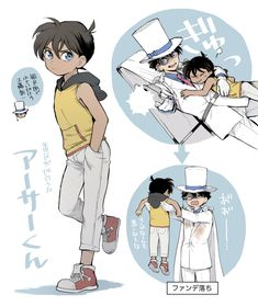 Conan Movie, Detektif Conan, Kaito Kuroba, Conan Comics, Detective Conan Wallpapers, Gosho Aoyama, Kaito Kid, Amuro Tooru, Kudo Shinichi