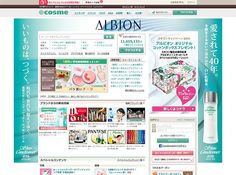 日本最大のコスメ・美容の総合サイト@cosme(アットコスメ)にようこそ!