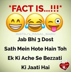 like min when I, Khushi nd Vani r Best Friend Quotes Funny, Funny Attitude Quotes, Funny True Quotes, Jokes Quotes, Funny School Memes, Very Funny Jokes, Funny Memes, Real Friendship Quotes, Reality Quotes