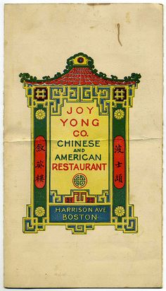 Creative Design, Menu, Cool-Adventure, Vintage, and Chinese image ideas & inspiration on Designspiration Restaurant Poster, Restaurant Identity, Restaurant Menu Design, Chinese Menu, Chinese Restaurant, Chinese Logo, Stationery Design, Branding Design, Chinese Posters