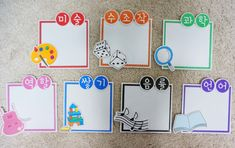 자유선택활동 영역판 : 네이버 블로그 Preschool Activities, Diy Art, Projects To Try, Web Design, Arts And Crafts, Paper, Frame, Blog, How To Make
