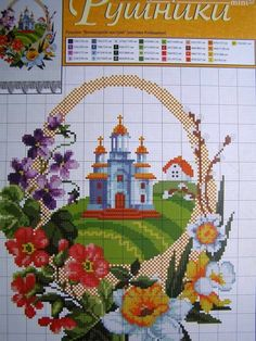 Cross Stitch Easter Pattern Towel Napkin Tablecloth Pillow Ukrainian Embroidery | eBay