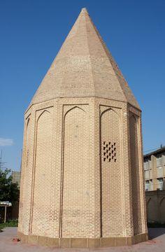 Borj-e Ghorban (Ghorban Tower) - Hamedan - Iran | برج قربان - همدان - ایران
