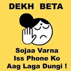 Dekh-Beta-Spicy-WhatsApp-DP