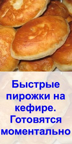 Get ready instantly – Chicken Recipes Baking Buns, Sweet Cooking, Healthy Chicken Dinner, Desi Food, Best Dinner Recipes, Russian Recipes, Holiday Baking, International Recipes, German Bread