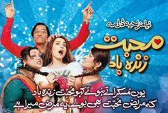 Express Ent Tv Drama Mohabbat Zindabad Episode 7 28 March 2014 | PK Drama Online