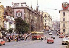 80-ые годы, Транспорт, Люди и мода, Города и республики, Автомобили, Трамваи, Владивосток